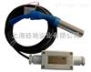 GUY5 煤矿用液位传感器