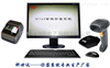KSDA6科世达A6指纹验证机生产企业