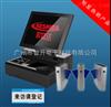 KSDA8科世达人A8访客系统