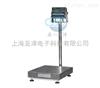 电子秤TCS系列防爆电子台秤化工行业专用高精度电子台秤150kg