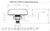 TW3710 /TW3712 Multi-Constellation Fixed Mount Ant
