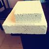 600*300*30mm大城保温棉 外墙保温板生产厂家