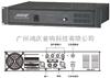 PA3002/PA4002/PA5002纯后级定压广播功放