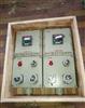 BXBX防爆插座箱电源箱检修箱动力箱插座电源箱
