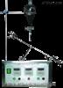 卫生巾渗透性能测试仪-纸尿裤渗透性测试仪