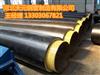 贵阳钢套钢保温钢管供应商