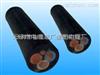 YCW耐油污电缆 户外用橡套电缆YCW-4*2.5价格
