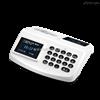 L900WF/L900G/L900YTGPRS、WIFI、TCP/IP智能云消费机
