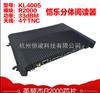 KL4005恺乐KL4005UHF超高频R2000电子标签分体机rfid阅读器射频读卡器